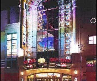 Loews E-Walk Cinema
